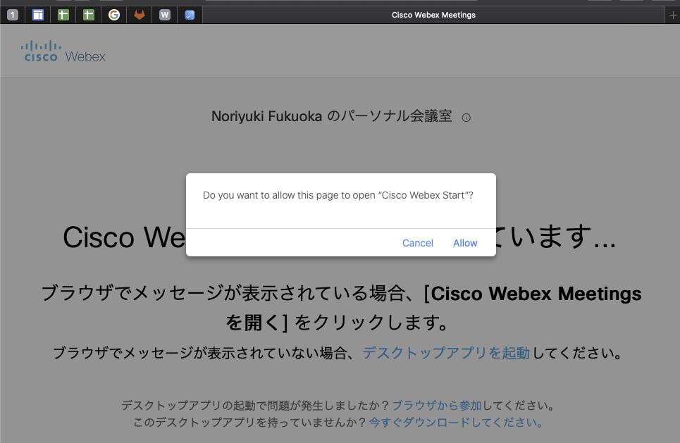 Meetings cisco ダウンロード webex
