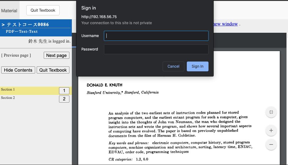 ChromeでPDFファイルをプレビューした時の認証ダイアログ